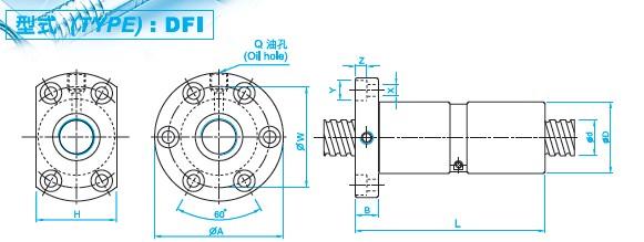 DFI8010滚珠丝杠图