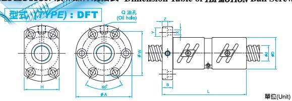 DFT8010滚珠丝杠图