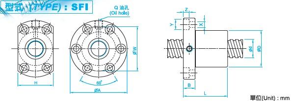 SFI6316滚珠丝杠图