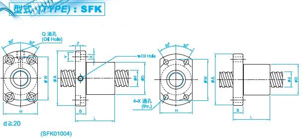 SFK1602滚珠丝杠图