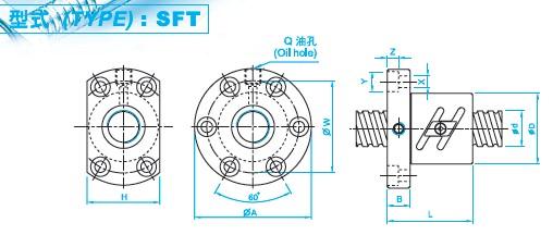 SFT8020滚珠丝杠图