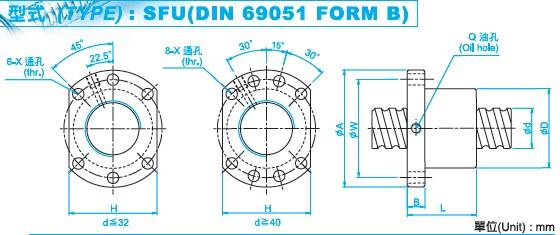 SFU2004滚珠丝杠图