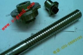 丝杆螺母副安装方法图
