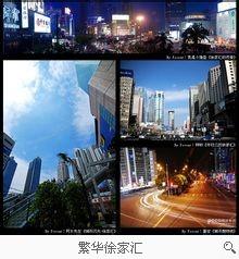 上海徐汇区图