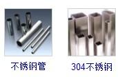 316不锈钢丝杆M12
