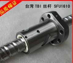 台湾TBI滚珠丝杠1610螺母图