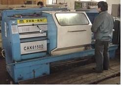 CAK61502